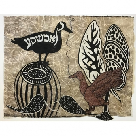Debra Olin  -  Katshke  -  monoprint collage/drypoint/woodcut  -   $400